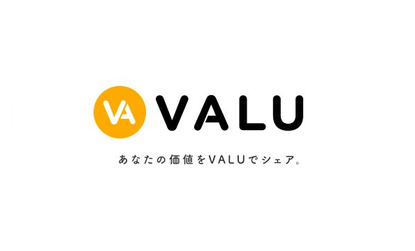 VALUを使うためのビットコイン購入方法