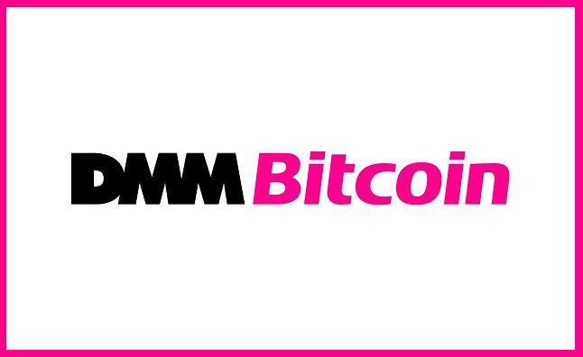 DMM Bitcoin2