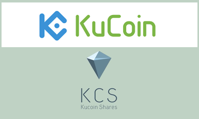 KuCoin(クーコイン)KCS