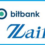 bitbankとZaif比較